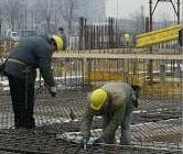 建筑工程行业